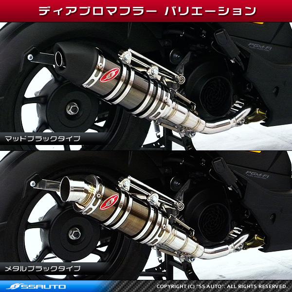 【 SS AUTO 】ズーマーX用 ディアブロマフラー メタルブラックタイプ